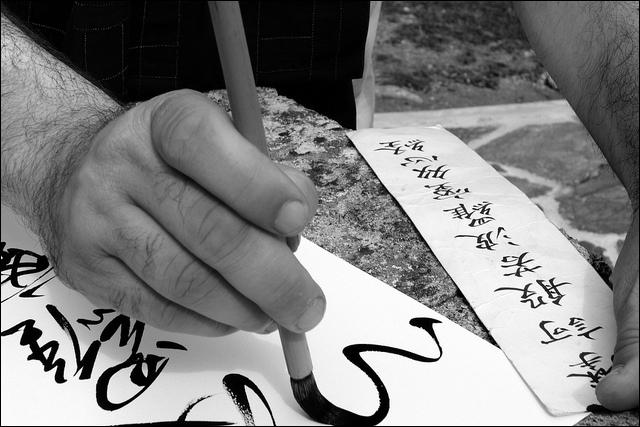 Calligraphe - Lyon