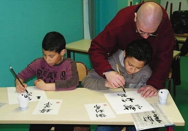 Cours de calligraphie écoles primaires
